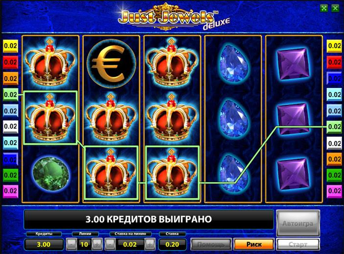 Откроют ли игровые автоматы игровые автоматы автоматы онлайн бесплатно