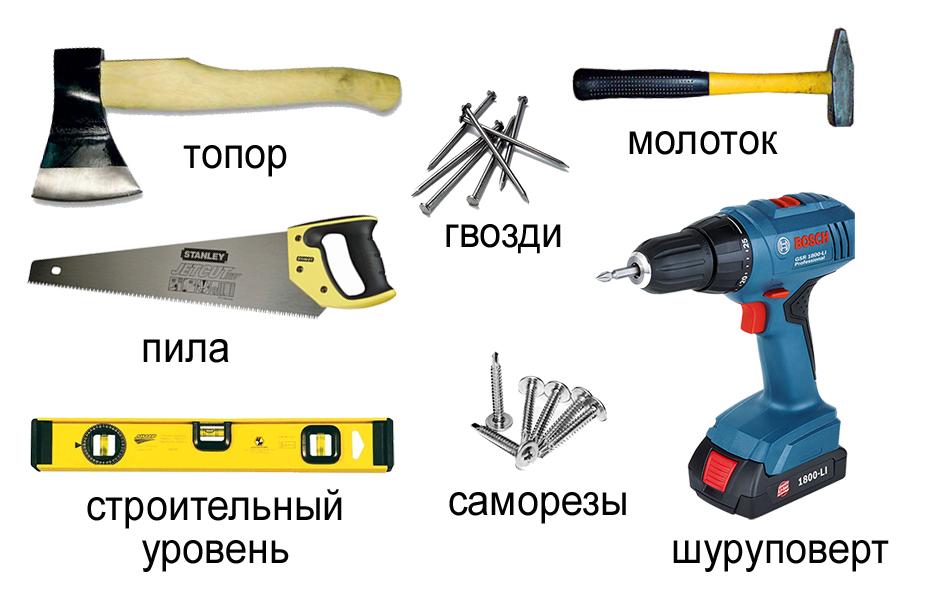 nabor-instrumentov