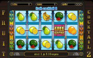Чем отличается версия игрового автомата онлайн Клубнички 2 от первоначальной?